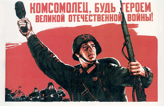 Мифы о героях Великой Отечественной