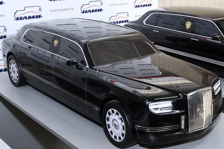 Фото №2 - Испытание седана «Кортеж», созданного для российских чиновников (видео)