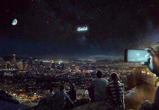 PepsiCo разместит билборд в космосе