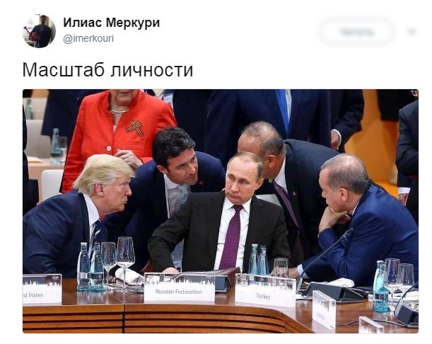 Фото №2 - Масштаб личности: лучшие шутки о прифотошопленном Путине на саммите G20