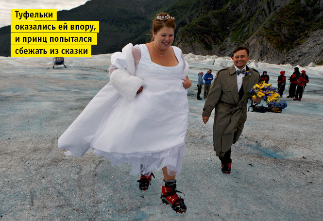 Необычные свадьбы в мире