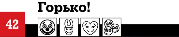 Фото №72 - 100 лучших комедий, по мнению российских комиков