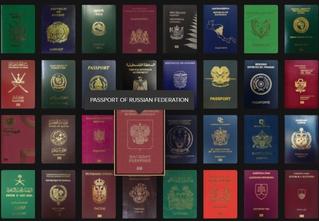 Сайт недели: обложки паспортов всех стран мира