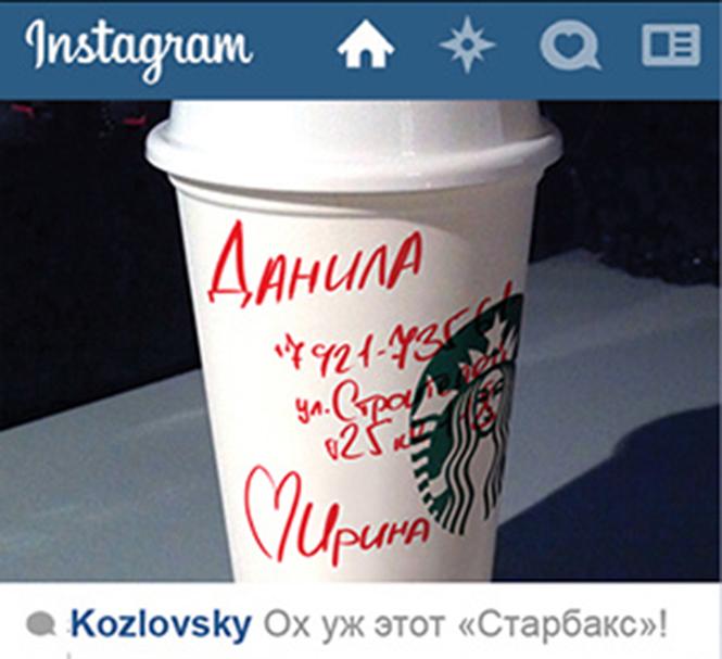 Фото №7 - Что творится на экране компьютера актёра Данилы Козловского