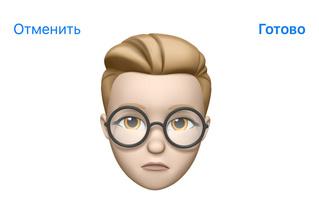 Анимоджи, мемоджи, дополненная реальность и вообще все, что тебе нужно знать о новой iOS 12!