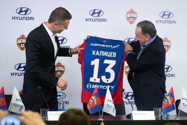 Фото №3 - Добавили лошадей: корейский Hyundai стал спонсором футбольного ЦСКА