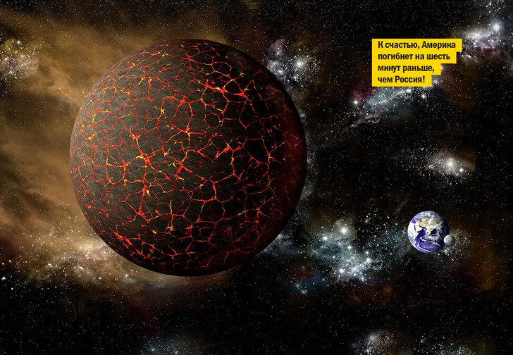 Фото №1 - Ученые высчитали неуловимую девятую планету нашей Солнечной системы