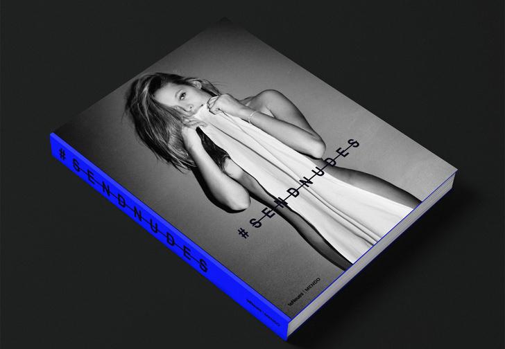 Фото №2 - Полюбуйся на #SENDNUDES — книгу, полностью посвященную феномену интимных фото в Интернете