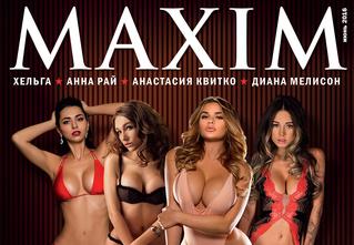 Самые горячие звезды Instagram в июньском MAXIM!