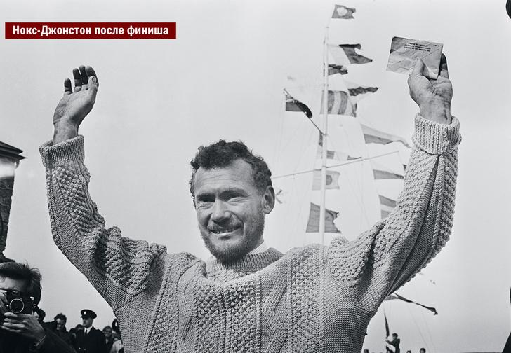Фото №5 - Плот больного воображения: Захватывающая история самого неудачливого яхтсмена в истории