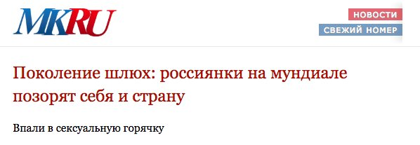 Фото №2 - Лучшие шутки о Никольской улице — неофициальной фан-зоне ЧМ!