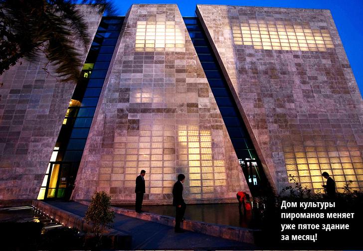 Фото №1 - Идея: сделать дом из прозрачного бетона