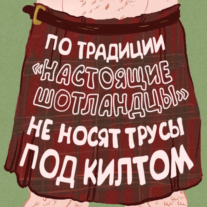 Фото №4 - О чем молчат твои трусы: Неприглядная правда о нижнем белье