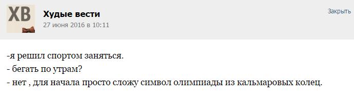 Фото №13 - Паблики в «Контакте», на которые стоит подписаться