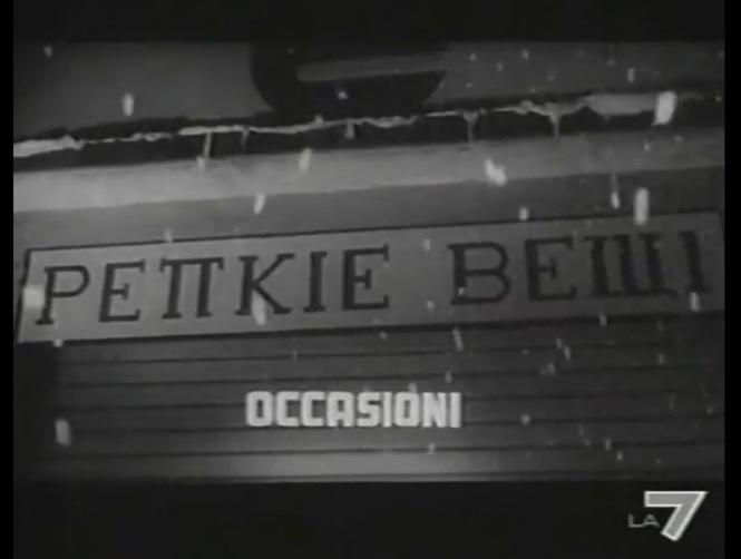 Самые идиотские надписи на русском в иностранных фильмах