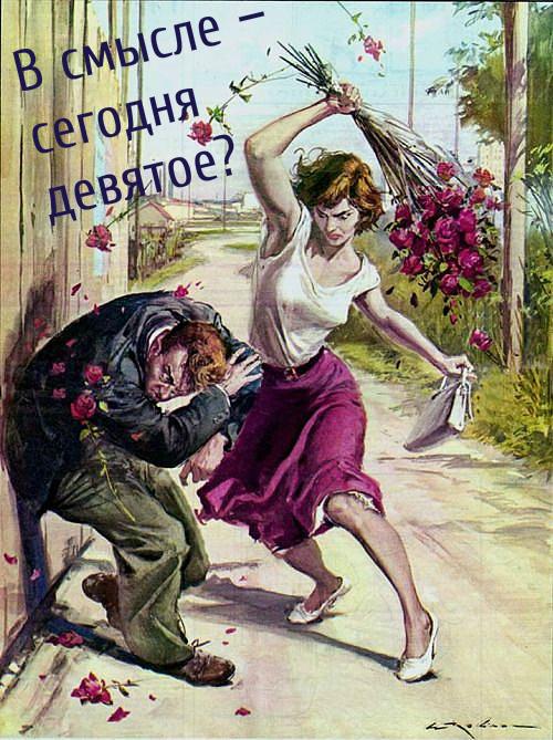 Фото №26 - Открытки и картинки на 8 Марта, которые не стыдно послать своим женщинам