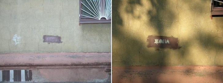 Фото №30 - Красное на черном: Как уличный художник троллил коммунальщиков