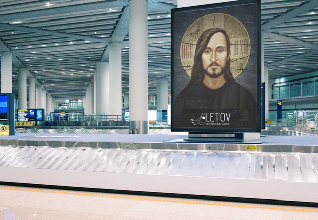 Фото №1 - Помоги вернуть Егора Летова в шорт-лист выборов имени для омского аэропорта