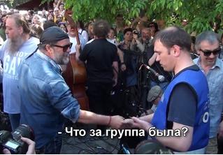 Опаньки... Бориса Гребенщикова не узнал стажер полиции, обеспечивавший порядок на его концерте! (Конфузливое ВИДЕО)