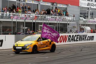 Мировая серия Renault