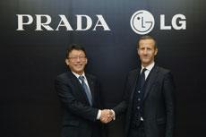 Фото №1 - Эксклюзивное соглашение PRADA и LG