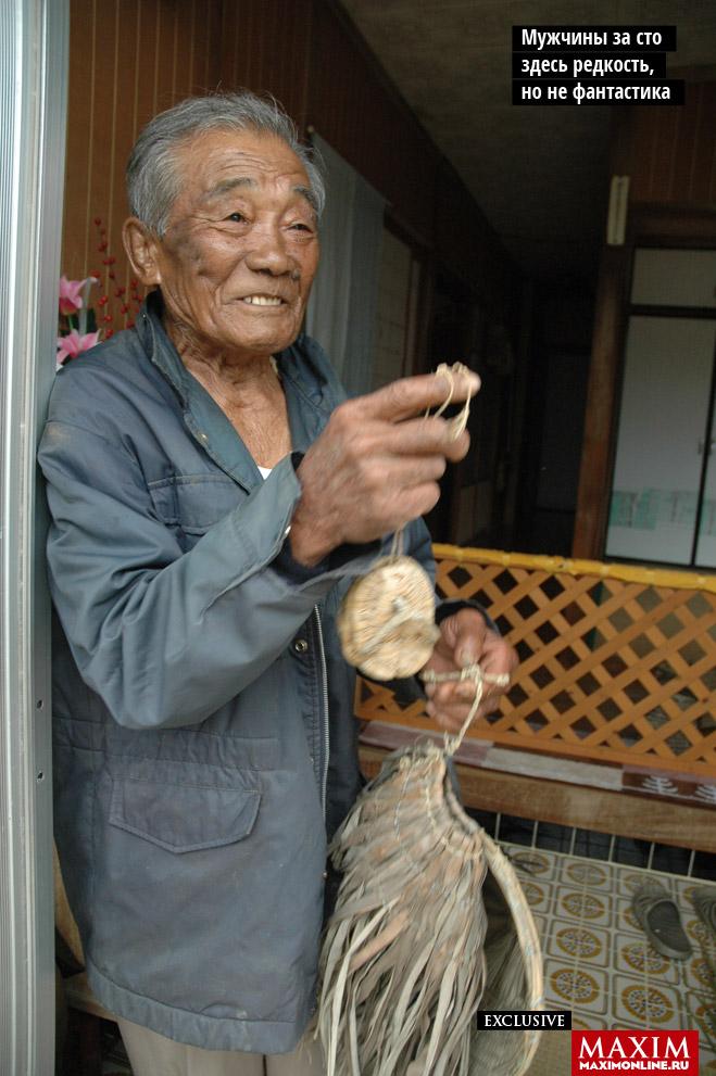 Фото №21 - Как Окинава стала островом с самым высоким в мире процентом долгожителей
