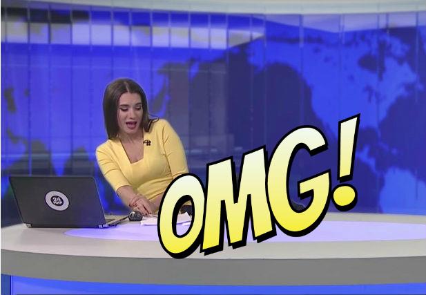 телеведущей под столом вариант