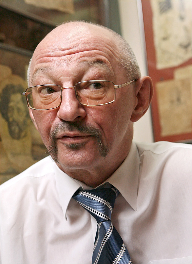 Эрнст Мулдашев