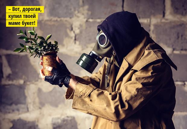 Опасные запахи