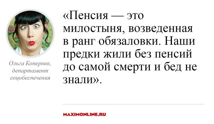 Фото №2 - 8 постыдных стереотипов, от которых давно пора избавиться россиянам