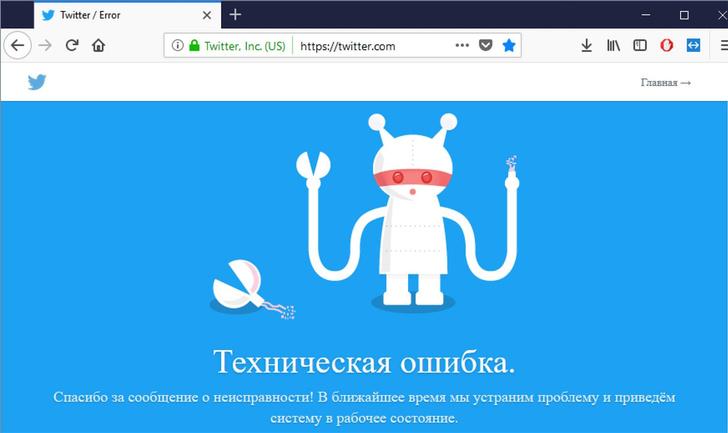 Фото №2 - Лучшие шутки о попытках РКН заблокировать Telegram