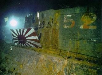 Фото №8 - Золотая подлодка: история Особой Императорской субмарины I-52