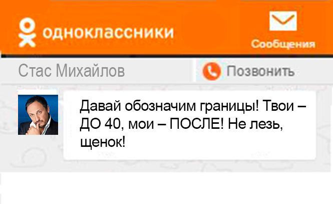 Что творится на экране компьютера актёра Данилы Козловского