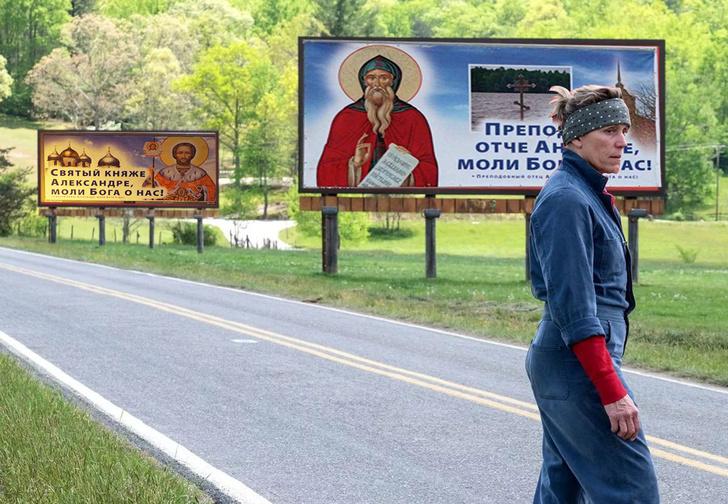 Фото №1 - В Петербурге повесили лики святых над дорогами для уменьшения числа ДТП