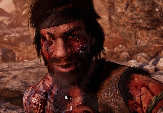 Фото №1 - 10 самых бесчеловечных жестокостей из новой игры Far Cry Primal