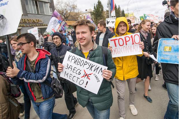 Фото №27 - Запрещена в России: плакаты первомайской Монстрации — 2017