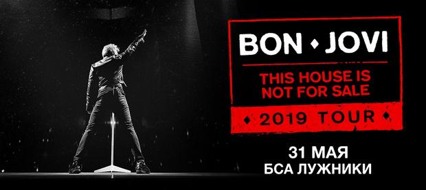 Фото №1 - Bon Jovi возвращается в Россию! Выиграй билеты на это историческое событие