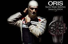 Часы Oris - гонка со временем