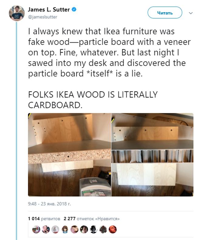 Фото №2 - Интернет внезапно вскрыл, из чего делают мебель IKEA