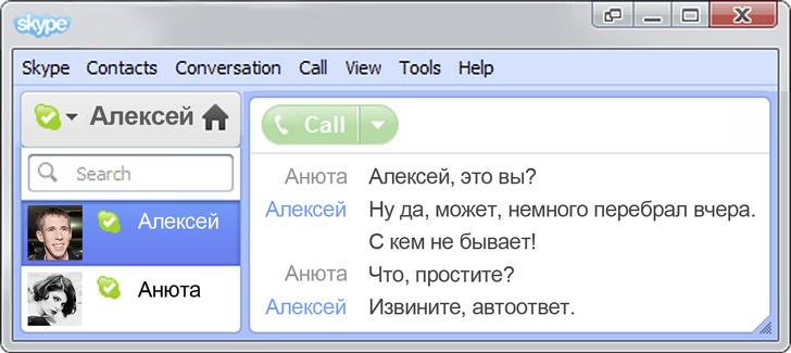 Фото №4 - Что творится на экране компьютера Алексея Панина