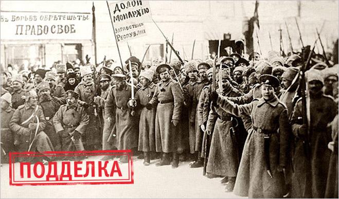 Февральская революция