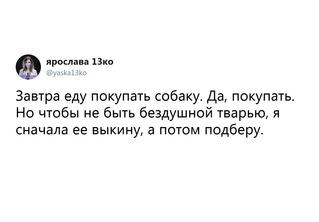 Шутки понедельника и Протон Кузьмич