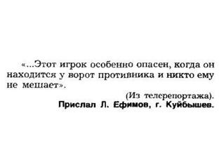 Идиотизмы из прошлого! Выпуск №13