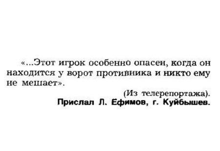 Идиотизмы из прошлого: выпуск №13