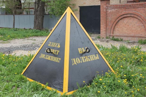 Фото №4 - Страшная месть коммунальщиков: перед хоромами злостного должника поставили 3-тонную пирамиду позора!