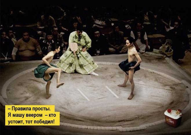Фото №4 - 14 смешных реклам на тему ожирения и похудения