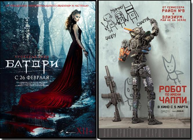 Новинки кино  Смотреть онлайн бесплатно фильмы без