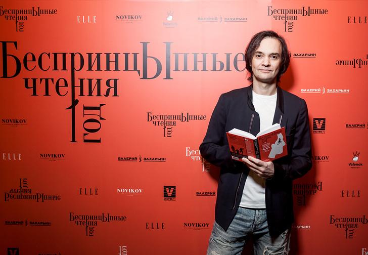 Фото №10 - День рождения «БеспринцЫпных чтений»