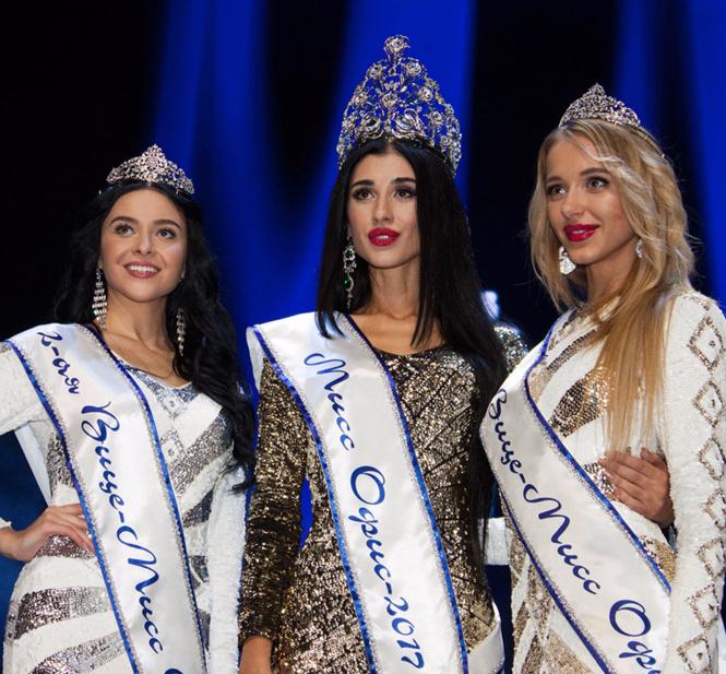 «Мисс Офис — 2017», героини БДСМ-календаря и другие самые соблазнительные девушки недели