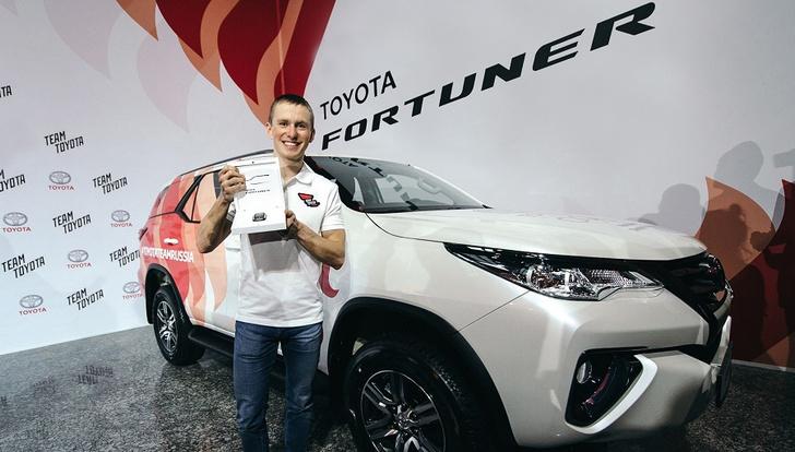 Фото №4 - Toyota объявила имя победителя Toyota Challenge Сup и наградила его автомобилем!